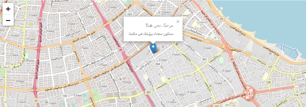 خريطة شركة دانة الزهراء